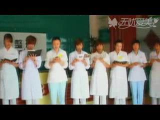 潍坊博雅医学整形美容医院(四)