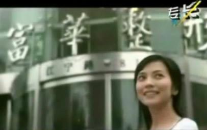上海富华医疗美容医院牙科