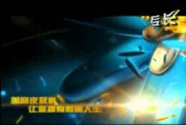 上海富华医疗美容医院美容皮肤科