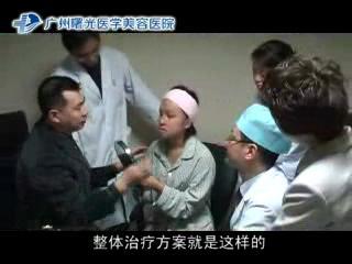 广州曙光救援受虐待保姆手术流程(二)