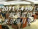 广州博美宣传视频