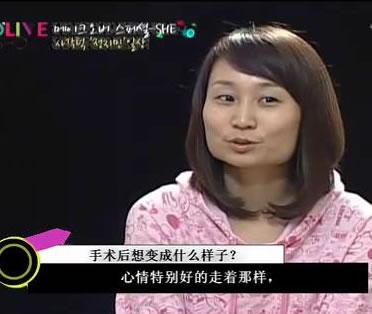 丑女大翻身(上)