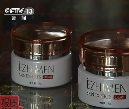 美白产品汞含量超标6万倍