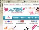 无忧爱美在韩国医疗观光论坛发布宣传片
