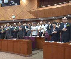 第四届韩国医疗观光论坛开幕式