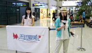 无忧爱美网视频:赴韩全攻略